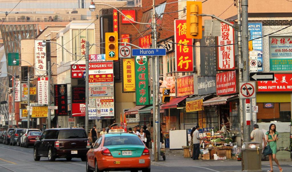 A street scene in Toronto's Chinatown.