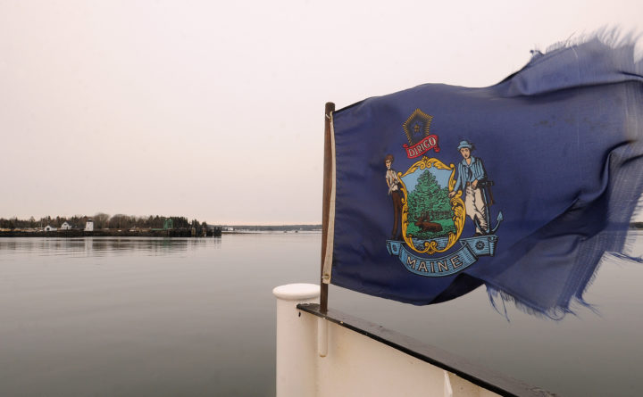 The ferry approaches Islesboro in Penobscot Bay.